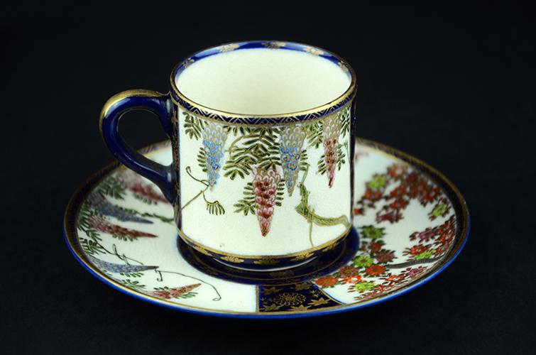 Pottery vintage satsuma How to